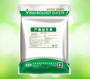 产酶益生素(奶牛专用)