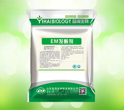 EM发酵剂