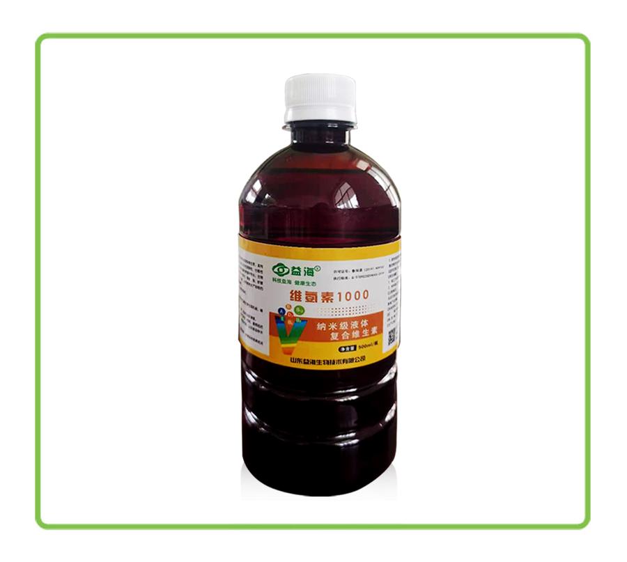 维氨素1000  水产专用