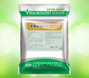 发酵床接种剂