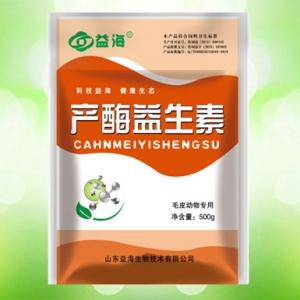 产酶益生素毛皮专用