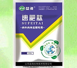 广东速肥肽肉牛肉羊后期专用