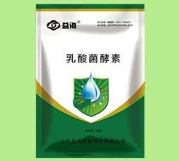 乳酸菌酵素水产专用