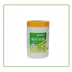 广东黄芪多糖
