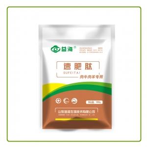 广东速肥肽肉牛肉羊专用